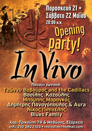 IN VIVO OPENING PARTY